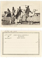 view Besharins driving on camels digital asset: Besharins driving on camels