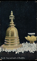 view Sacred Tooth of Buddha at Dalada Maligawa, or Temple of (Buddha's) Tooth n.d digital asset number 1