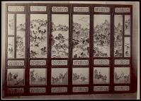 view Screen, Porcelain:Wood:Paint:from Royal Palace, Seoul, Korea n.d digital asset number 1