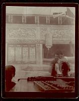 view Ornamental Store? 1896 digital asset number 1