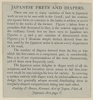 view Japanese Frets and Diapers n.d. Photo-Lithograph digital asset number 1
