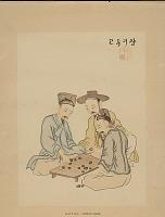 view Korean Chess n.d. Print digital asset number 1