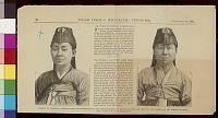 view Wives of the Two Secretaries of the Korean Legation in Native Costume 1889 Engraving digital asset number 1