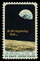 view 6c Apollo 8 single digital asset number 1