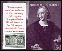 view $5 Christopher Columbus sheet of 1 digital asset number 1