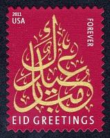 view Forever Eid single digital asset number 1