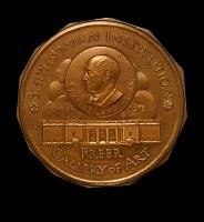 view Charles Lang Freer Medal (obverse) digital asset number 1