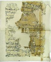 view Excavation of Samarra (Iraq): Drawings and Notes on Papyrus Found inside the Square Reception-hall Block of the Palace of the Caliph (Dar al-Khilafa, Jawsaq al-Khaqani, Bayt al-Khalifah) digital asset: Excavation of Samarra (Iraq): Drawings and Notes on Papyrus Found inside the Square Reception-hall Block of the Palace of the Caliph (Dar al-Khilafa, Jawsaq al-Khaqani, Bayt al-Khalifah)
