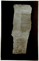 view Excavation of Samarra (Iraq): Marble Fragments Inscribed with Syrian Names and other Signature Names digital asset: Excavation of Samarra (Iraq): Marble Fragments Inscribed with Syrian Names and other Signature Names