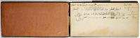 view SK-II Persien digital asset: Ernst Herzfeld Papers, Series 2: Sketchbooks; Subseries 2.01: Persia, 1923: Sketchbook 02