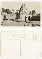 view [Egypt: cultural landscape] digital asset: [Egypt: cultural landscape]