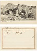 view Bicharis huts near Assuan digital asset: Bicharis huts near Assuan