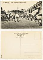 view Alexandrie Bazar arabe près du Fort Napoléon digital asset: Alexandrie Bazar arabe près du Fort Napoléon
