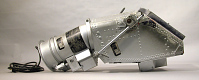 view Periscope, Mercury digital asset number 1