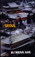 view Seoul Korean Air digital asset number 1