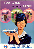view Korean Air Lines Your Wings to and in Korea digital asset number 1