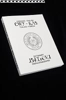 thumbnail for Image 1 - English-Cherokee Syllabary Dictionary