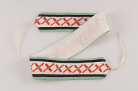 thumbnail for Image 1 - Sash/Belt