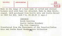 thumbnail for Image 2 - Bear mask