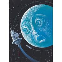 view Space Exploration digital asset number 1