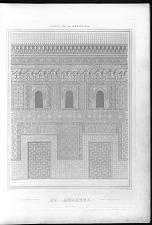 Patio de la Mezquita.
