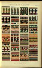 Egyptian No 4
