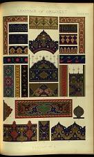 Persian No 3.
