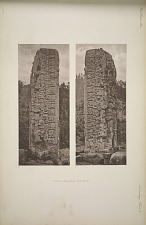Stela B (Pages 42 & 43) Side Views.