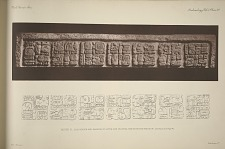 House G. Photograph and drawing of outer side of lintel now in British Museum, See Plate 87 & Page 45.
