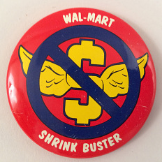 Shrink Buster pin, 1986