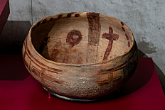 Traditional Zuni bowl, before 1680