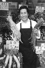 Martin Yan, about 1982