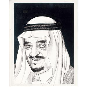 King Fahd