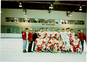 Gary's hockey team posed on the ice