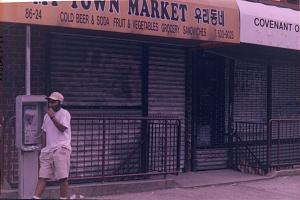 Elberson Street, Queens, New York, 1997