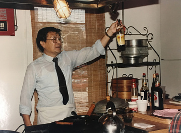 Cooking class with Paul Ma, 1988