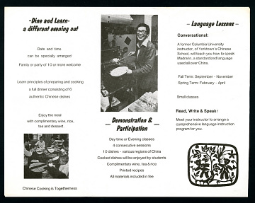 Dine and Learn pamphlet, 1980s