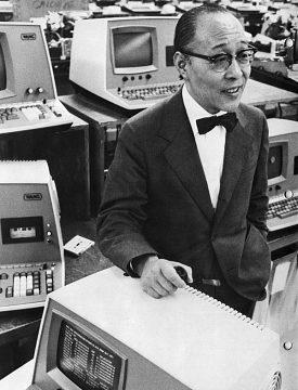An Wang with microcomputers, around 1976