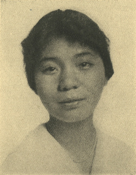 Dr. Mabel Ping-Hua Lee, 1916