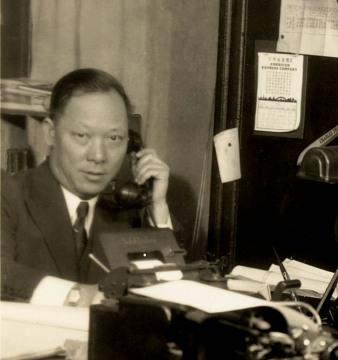 Harold Lee, 1893–1959