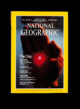 """The Chip,"" National Geographic, 1982"