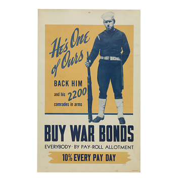 World War II war bond poster, about 1942