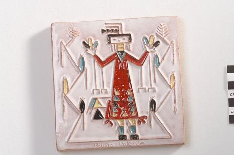 Image 1 for Tile