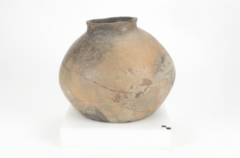 Image 1 for Jar