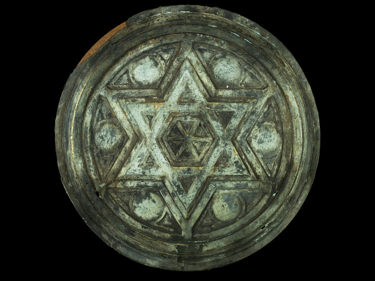 Star of David architectural element, 1892