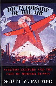 Book cover: Dictatorship of the Air