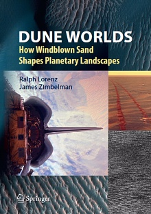 Book cover: Dune Worlds