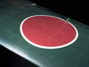 Green wing with Hinomaru National Insignia, white outlined red circle on Zero Fighter aircraft-thumbnail 14