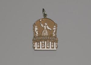 Image for Logo pin for Blazing New Trails membership of Alpha Kappa Alpha Sorority