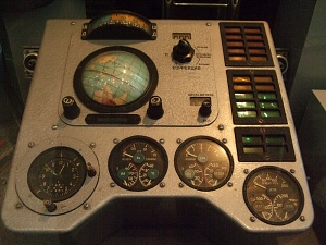 An instrument panel in the vehicle.